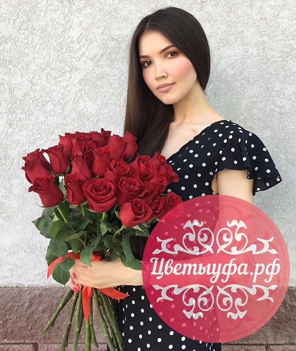 Доставка цветов уфа розы длинные